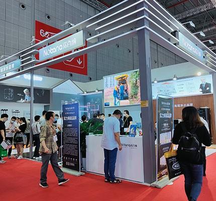 诺百纳净水器上海国际水展