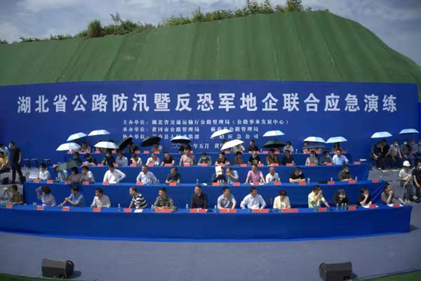 精彩!中船应急亮相湖北省公路防汛暨反恐军地企联合应急演练