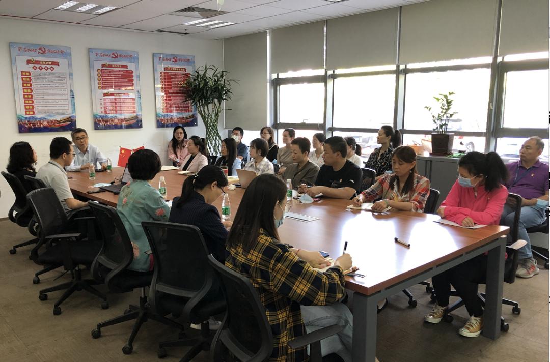 清华科技园党委组织党员深入学习习近平总书记在两院院士大会中国科协十大上的重要讲话