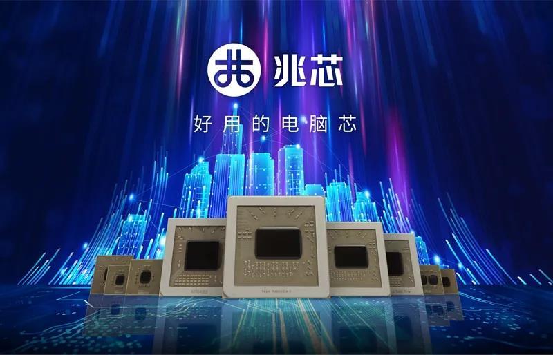 庆祝建党一百年 | 国产电脑为中共一大纪念馆提供全场景服务