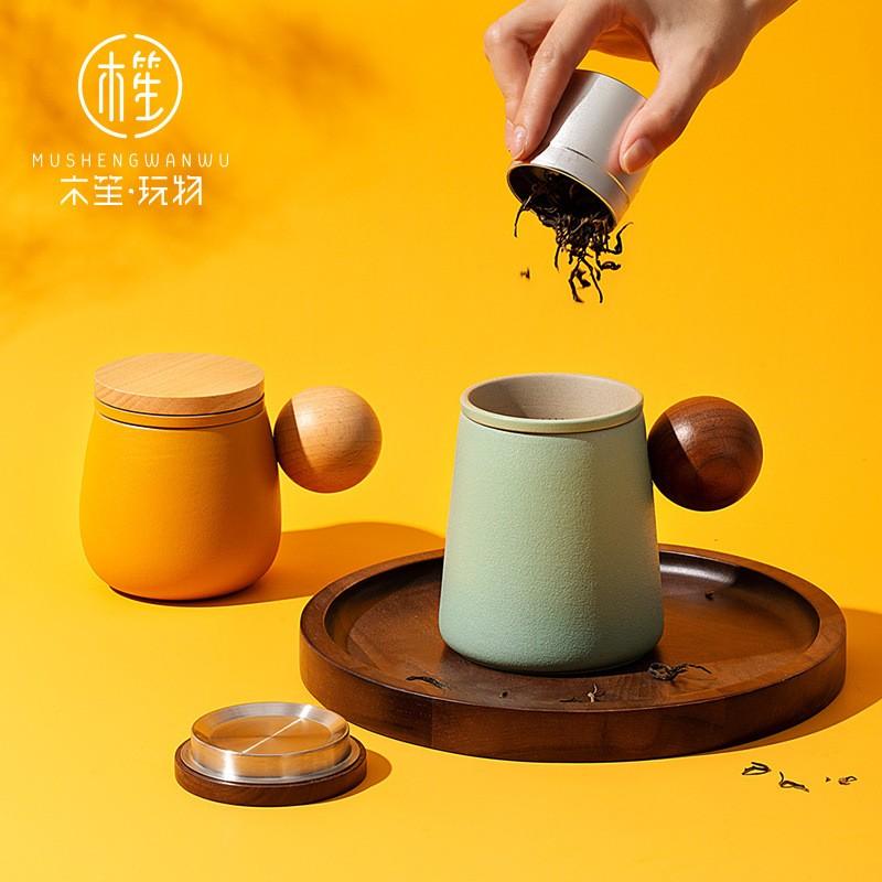 木笙玩物个性球把磨砂陶瓷泡茶杯办公室