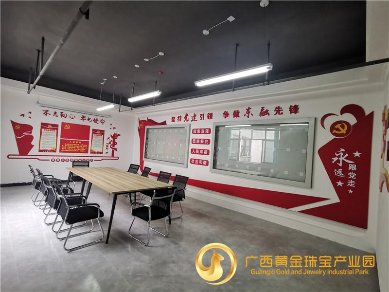 中共广西黄金珠宝产业园联合支部委员会正式成立