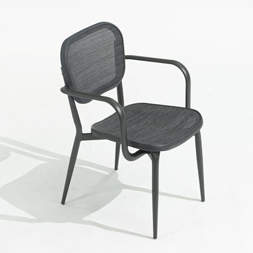 Aluminum sling armchair / Алюминиевое слинговое кресло