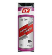 KF 底盘装甲(油性)