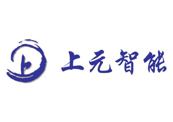 上元公司更名通知函