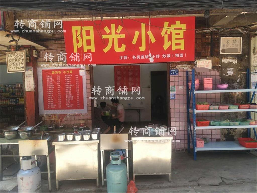 华安里社区临街餐饮旺铺优转