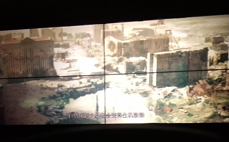 最新电影哥斯拉2:怪兽之王免费下载在线观看出现液晶拼接屏
