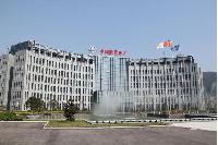中国航天科工集团第三研究院