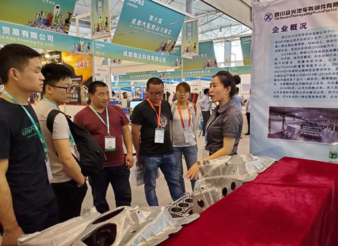 公司代表受邀出席2019年成都CAPAS国际汽车零配件及售后服务展览会