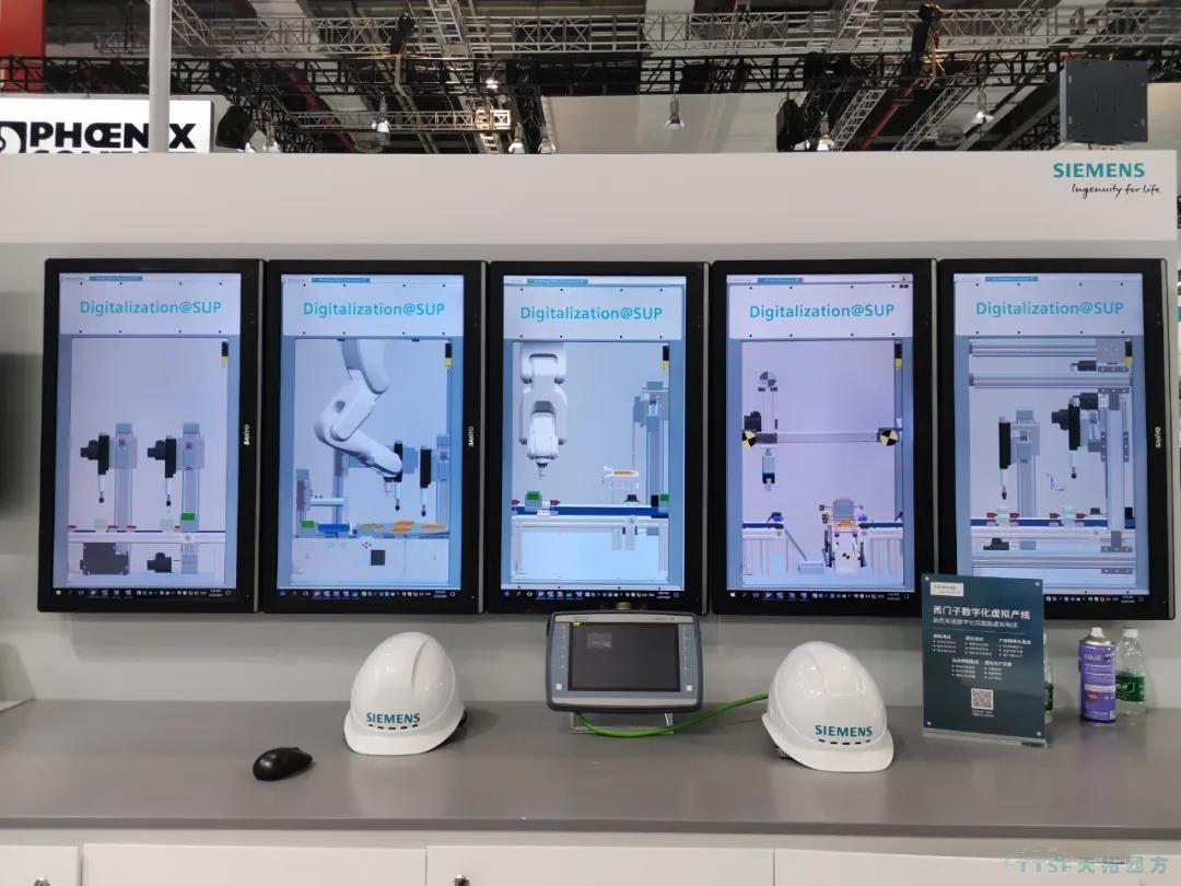 聚焦工博会 | 西门子数字化赋能,重塑工业未来