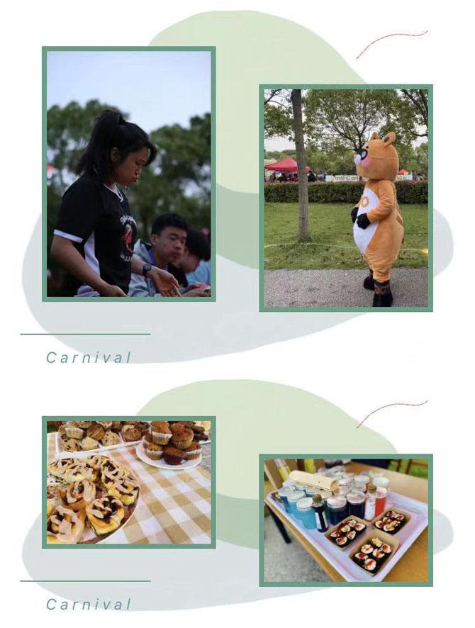 Carnival夏日限定狂欢   感受BC学子鲜活炙热的高中时代