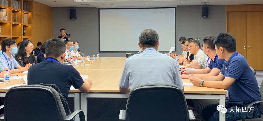 天拓四方受邀参加2019年度北京市智能制造标杆企业授牌仪式暨经验交流会