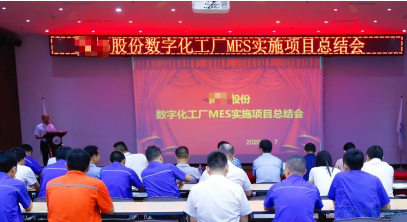 天拓四方与某电线电缆领军企业携手打造的数字化工厂MES项目正式上线