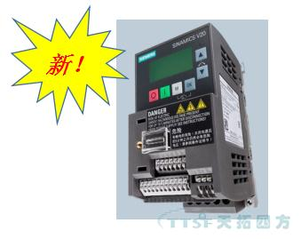 SINAMICS V20通用性变频器