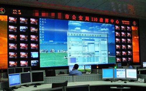 110指挥中心监控大屏一般用哪种?