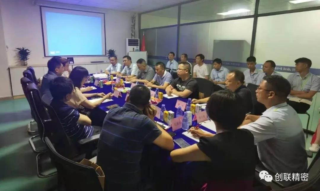 连接器可靠性设计技术研讨会