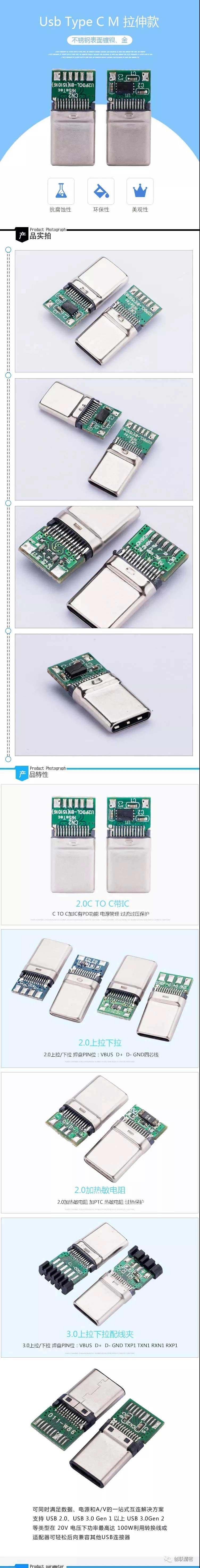 在标准繁杂的快充界,USB-PD优势何在?