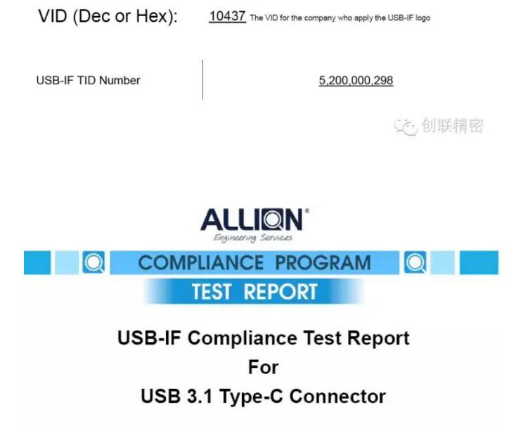 Type C 连接器通过USB 协会认证!