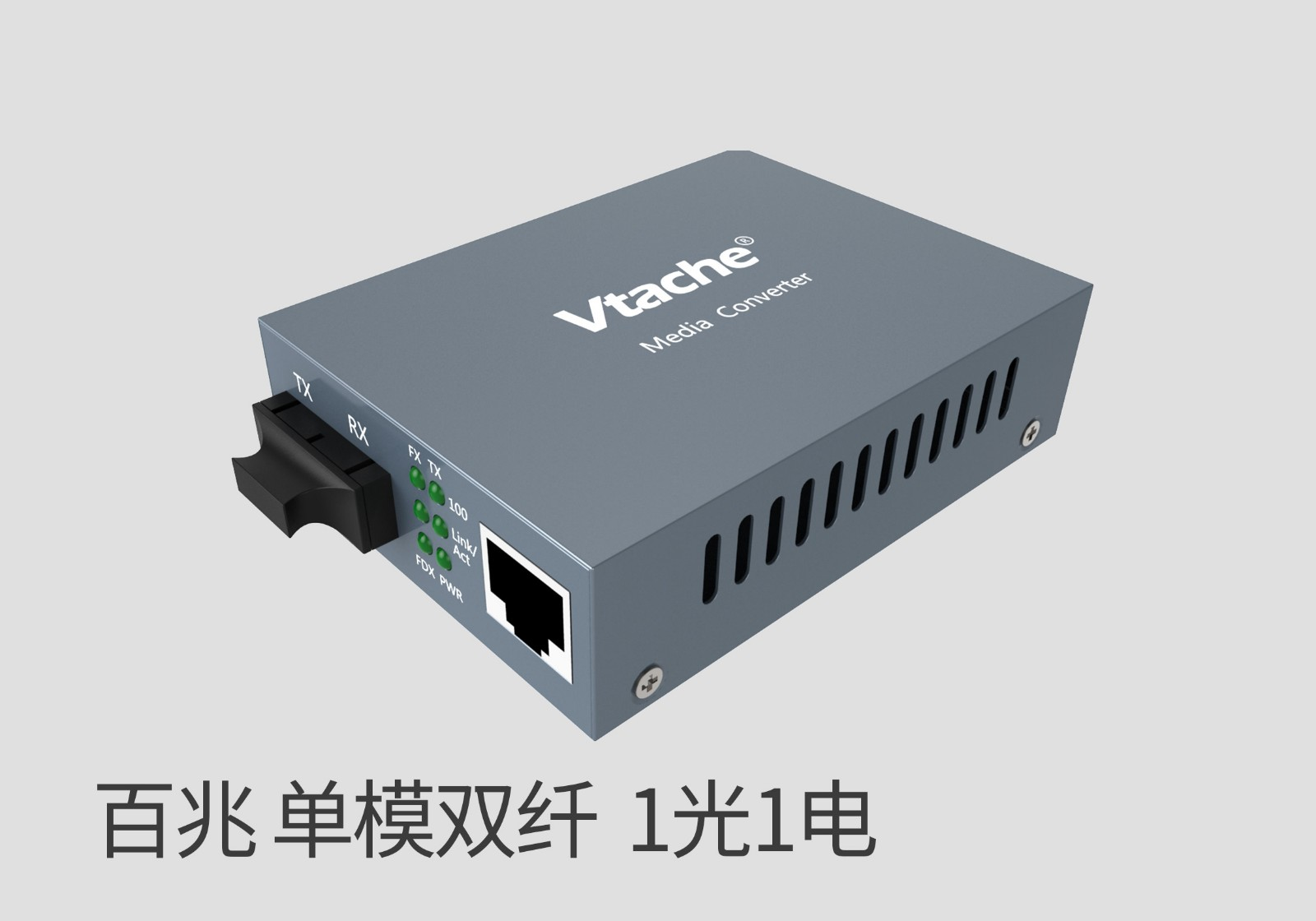 VT-FE611-20