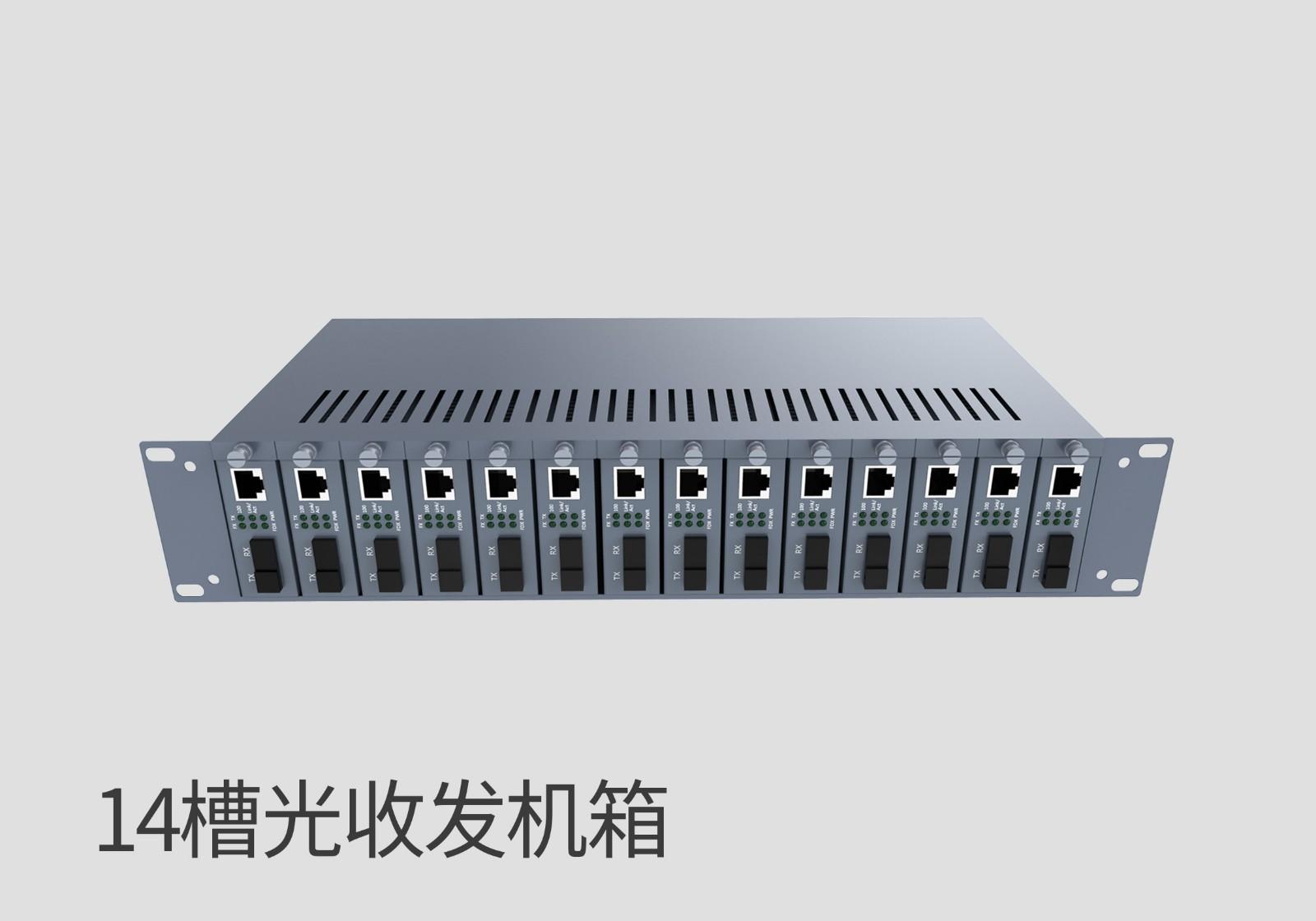 VT-FC1400