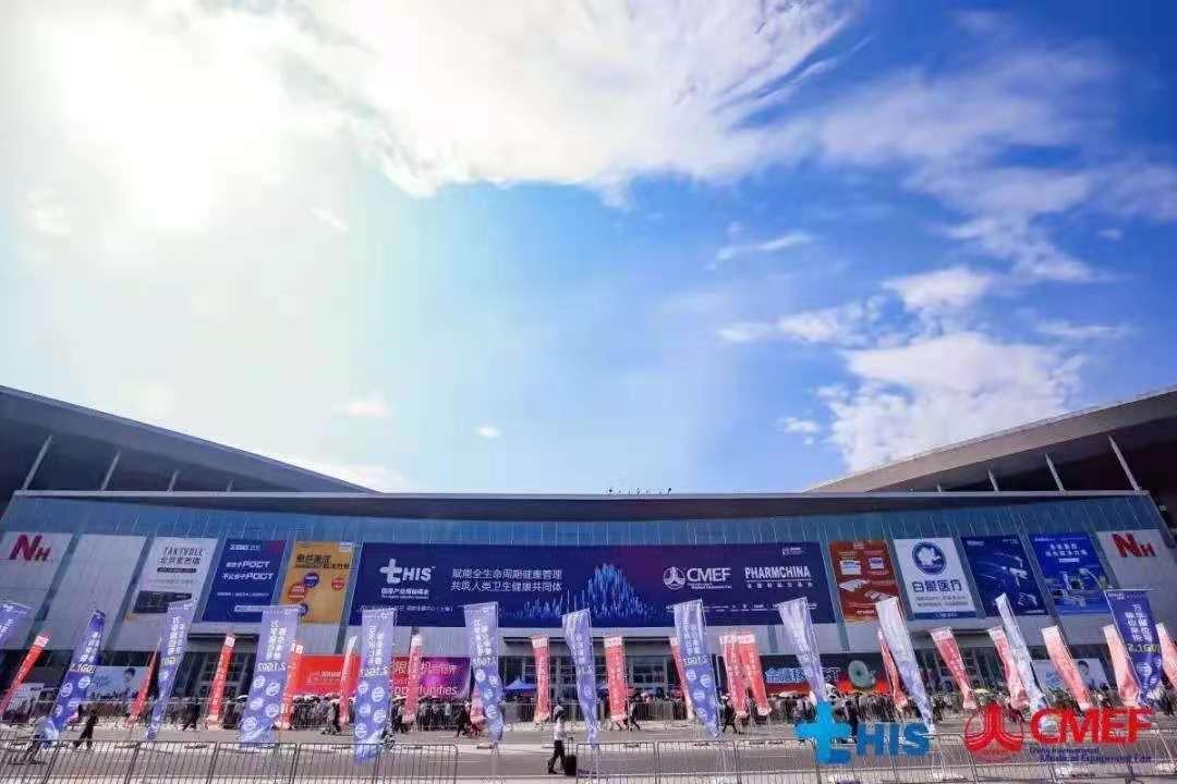 佑康科技參加在滬舉行的84屆CMEF圓滿成功!
