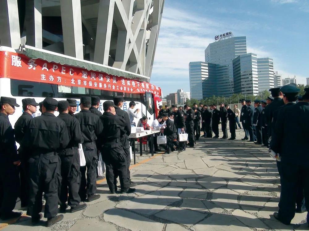 助力北京冬奥会,中成在行动