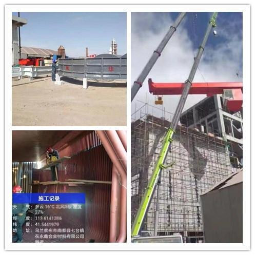 奥福集团建设电站项目有序施工中