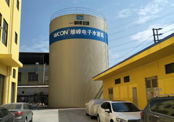 虎门维峰电子水蓄冷工程