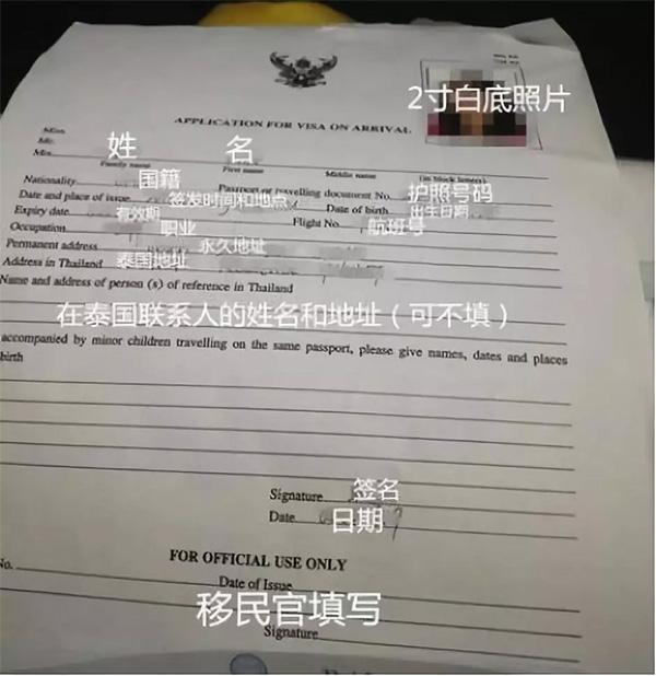泰国距离免签还有多远?落地免签再次延长6个月!