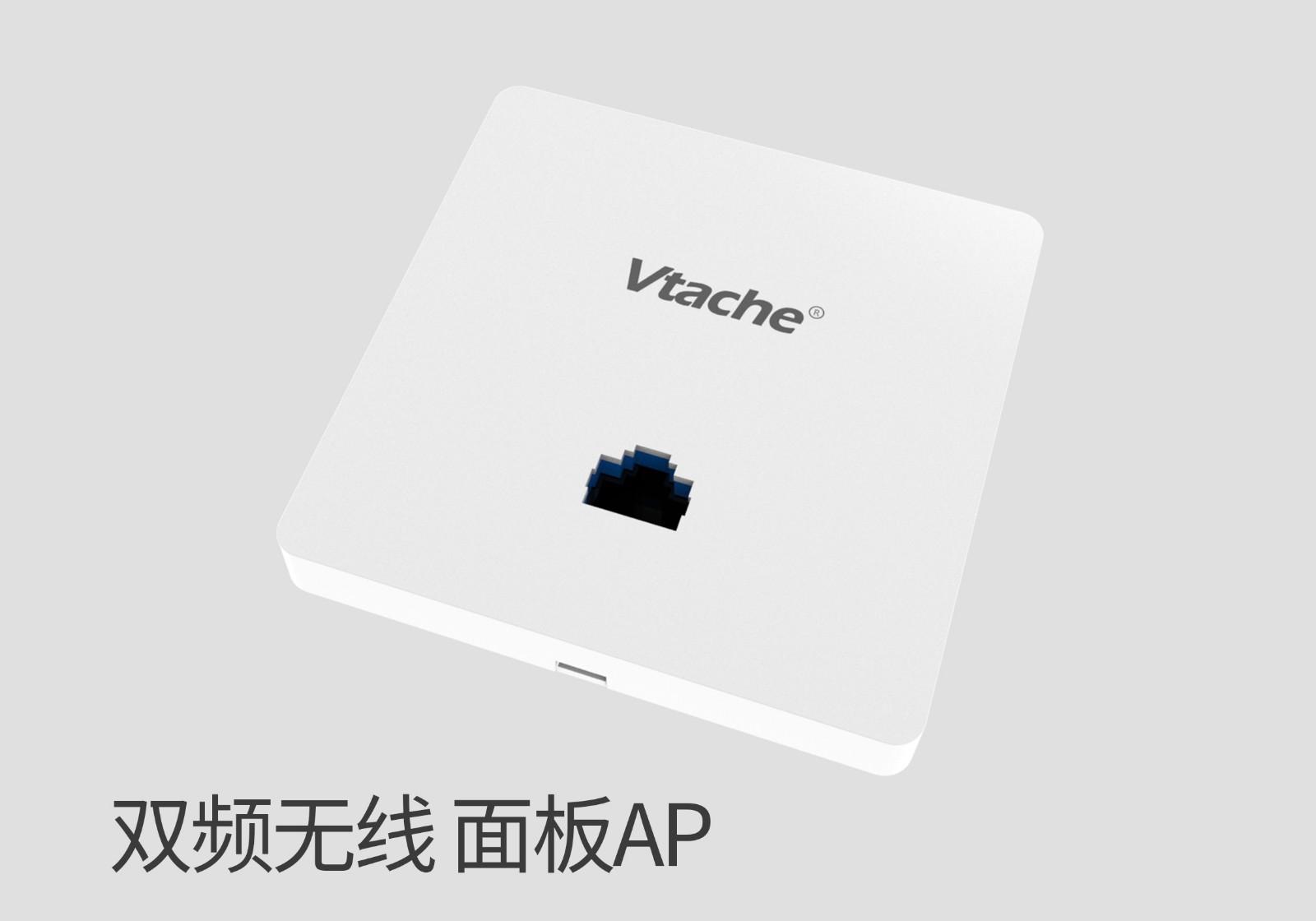 VT-AP4300-CW