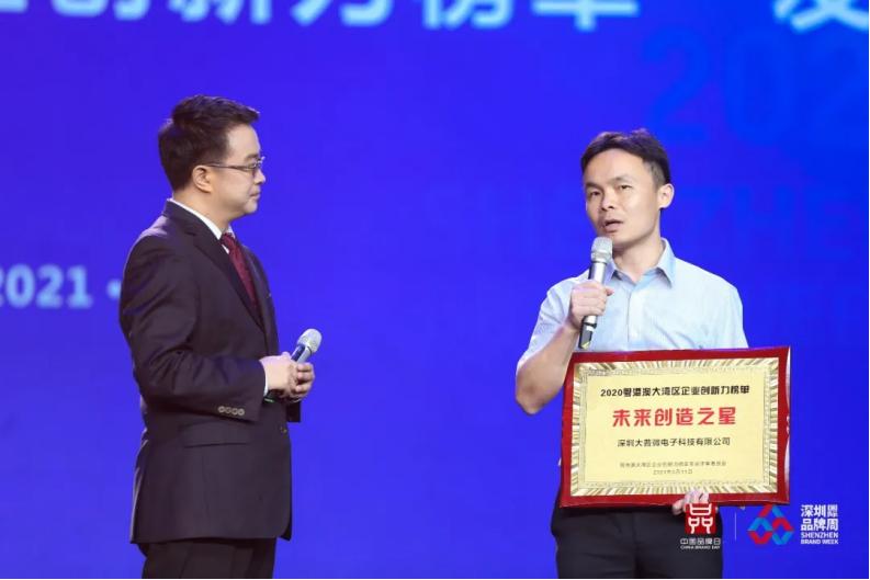 国产品牌大放异彩——DapuStor荣登两榜