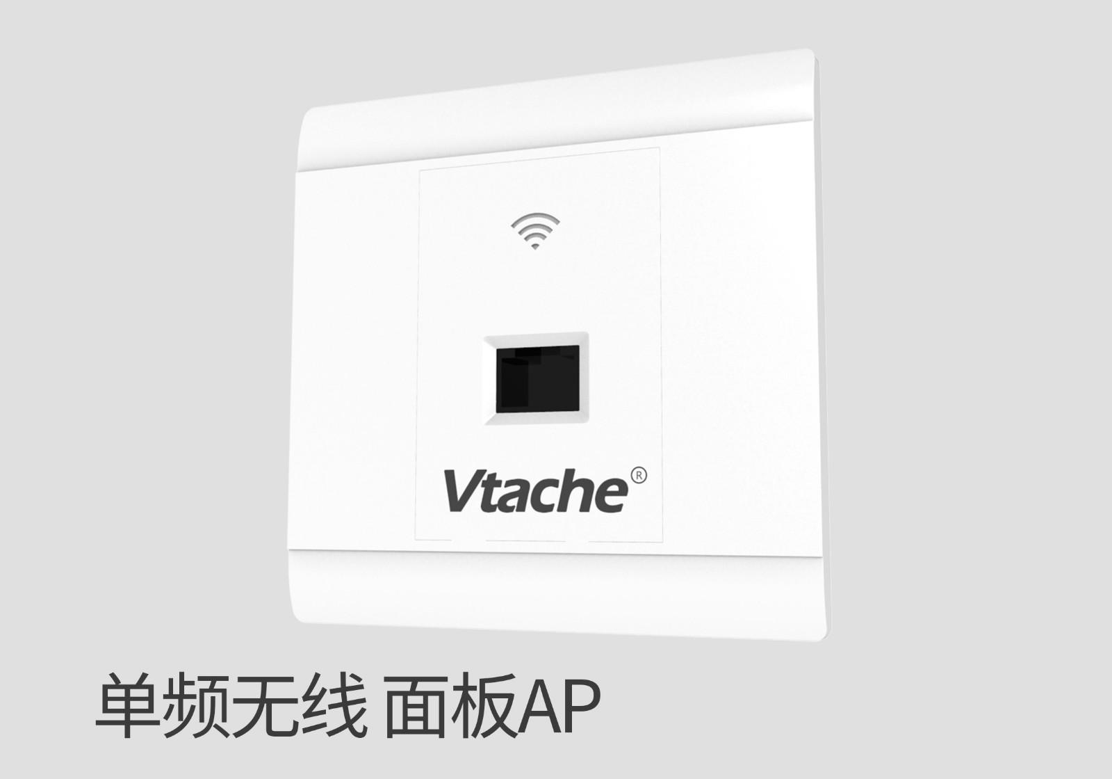 VT-AP2300-CW