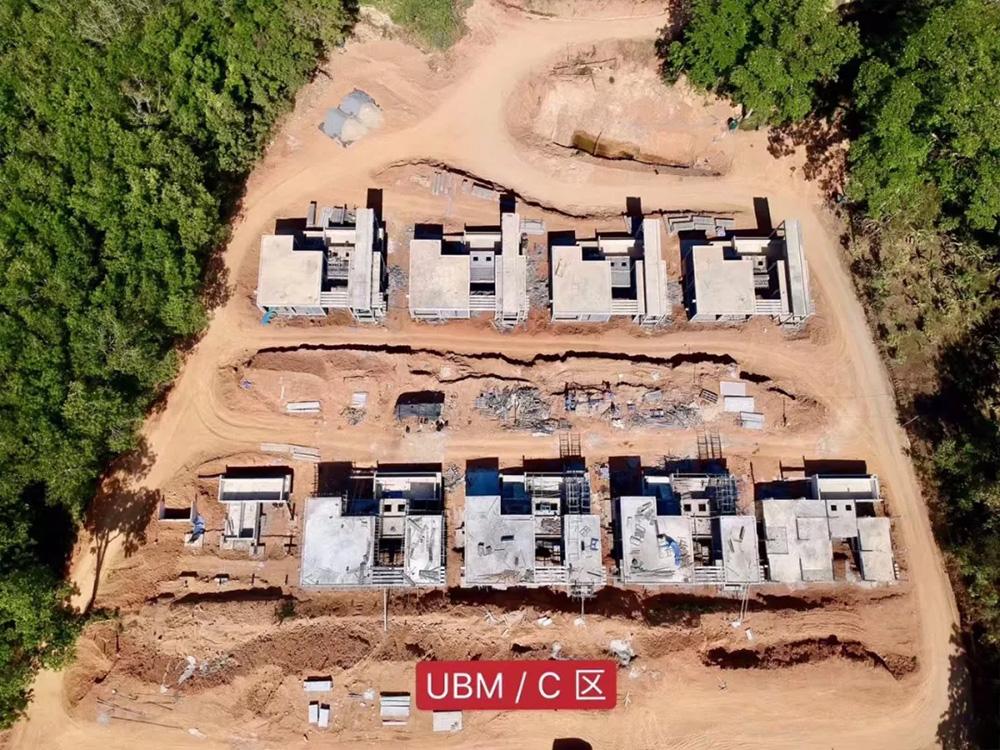 「登岛实时」UBM建设同步航拍视频第一时间释放!