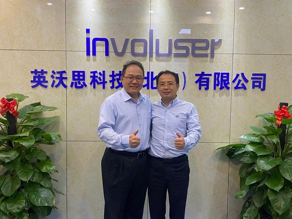 研华中国总经理罗焕城先生莅临yb体育官网