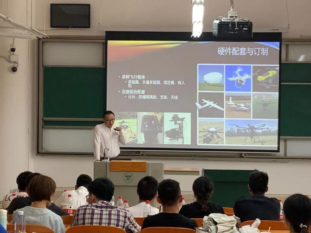 祝贺2019年高光谱测量技术及应用学术交流会圆满成功