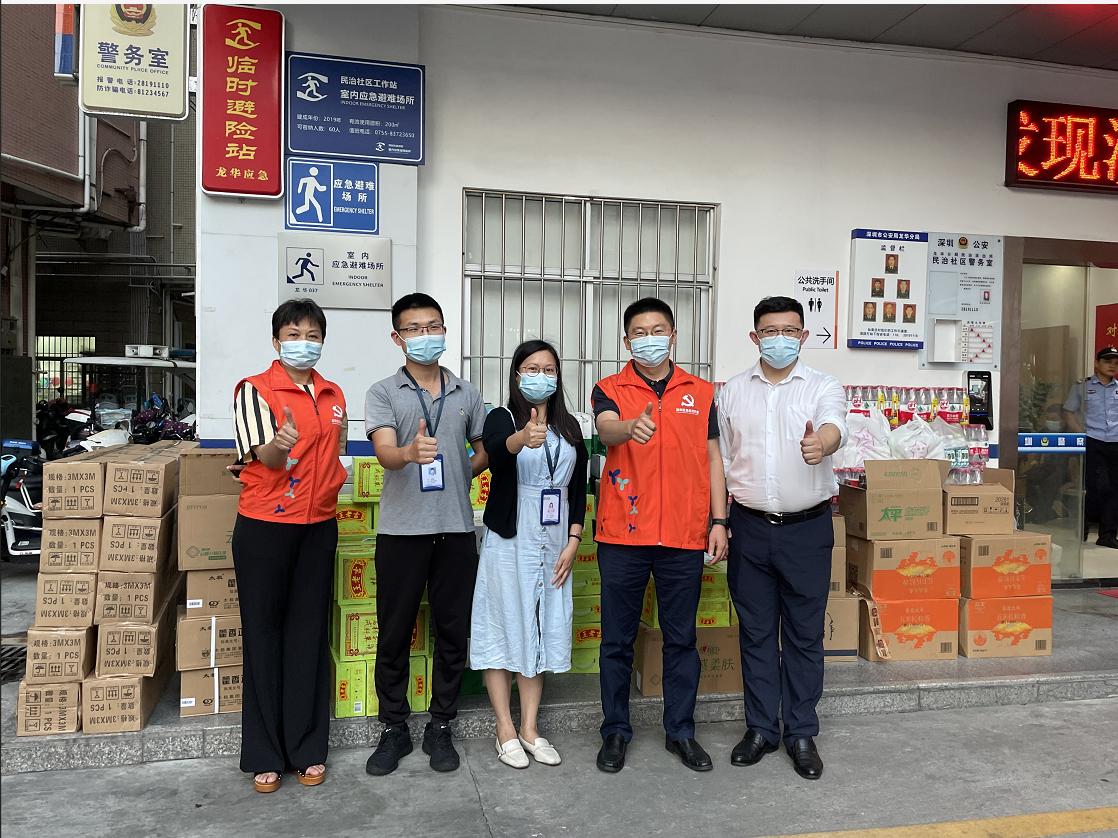 众志成城 抗击疫情丨鸿普森捐赠物资,助力防疫一线勇士!