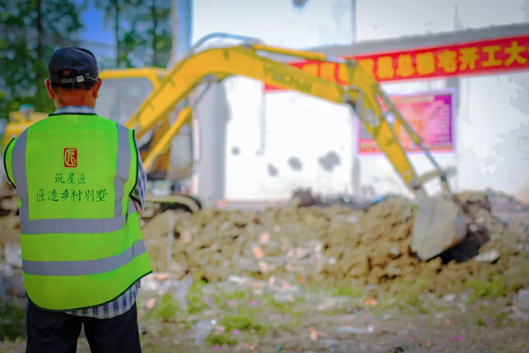 湖北农村别墅建筑工程管理筑屋匠样本:培育匠心,守正创新