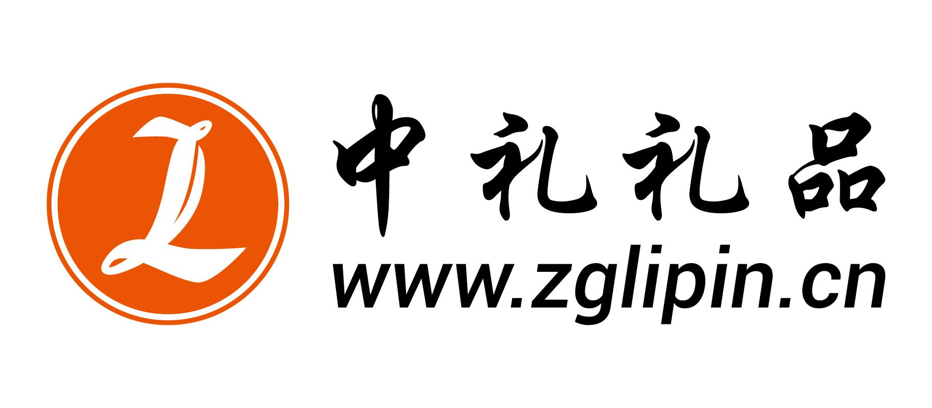 上海中礼实业有限公司