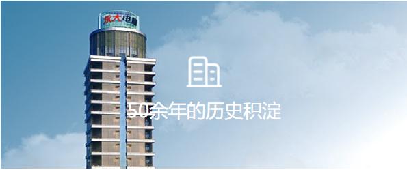 """永大住宅电梯,服务大城市的""""小尺度""""人居生活"""