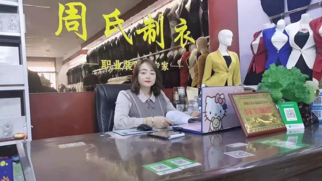 """金田阳光人物志第二期丨周明胜夫妇:从""""胜侠服饰""""到""""周氏制衣"""",我的完美蜕变"""