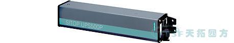 西门子sitop UPS电源系统