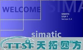 西门子软件STEP 7编程软件