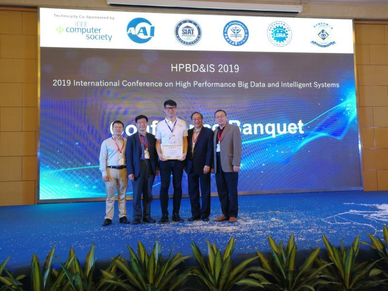 大普参加国际高性能大数据暨智能系统会议 喜获大奖、共享科技盛宴