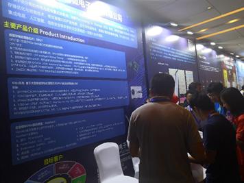 大普(Dapu)出席2018开源数据库论坛ODF