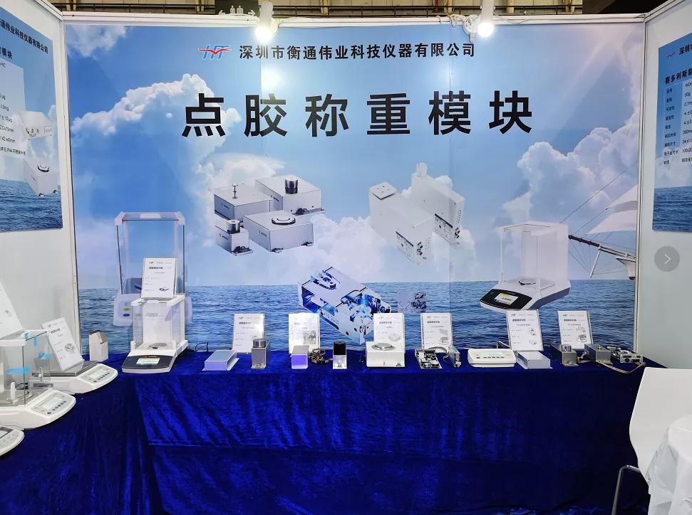 2021年东莞展会