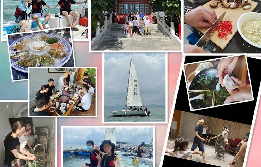 公司团建|巽寮湾海天开心之旅