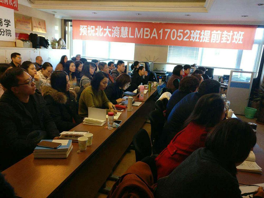 冀华律师参加《股权激励与合伙人制度落地实操》课程研习