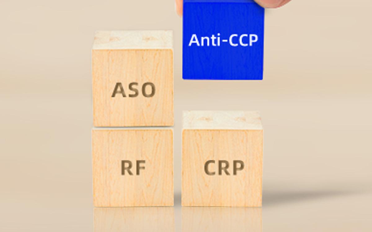 【國賽公告】國賽生物抗環瓜氨酸肽(CCP)抗體測定試劑盒正式上市