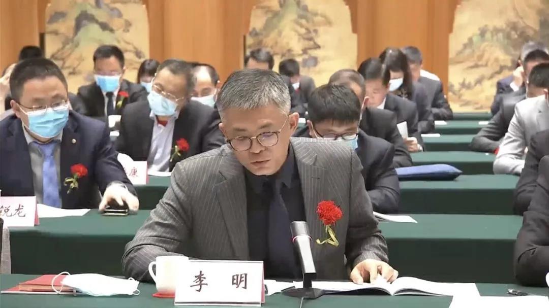 【聚焦天隆】天隆科技总经理李明受邀参加西安市高质量发展政策兑现大会及企业家座谈会