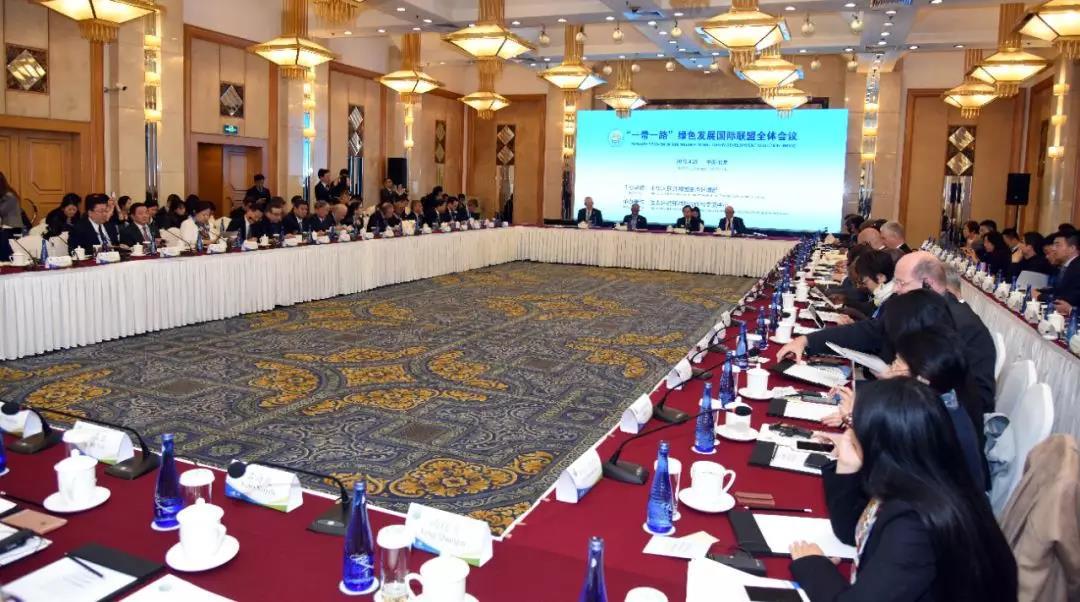 """生态环境部部长李干杰出席第二届""""一带一路""""国际合作高峰论坛绿色之路分论坛并发表主旨演讲"""